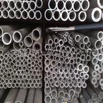 應城6061薄壁鋁管/六角鋁管價格
