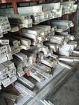 三明6061鋁圓棒/六角鋁棒切割