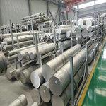 滁州2024铝合金棒生产厂家