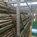 徐州7075进口铝棒销售厂家
