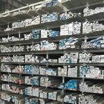 常熟铝管铝棒厂家/一米报价