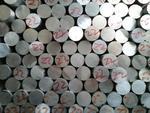 今日報價:0.45個厚保溫鋁板多少錢【廠家直銷】