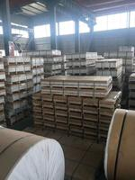 西安3003合金鋁排價格