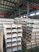 西安3003合金鋁管價格/每公斤單價