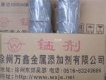 锰剂,速熔硅,铁剂,铜剂