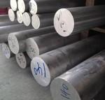 LY12铝合金棒 合金铝棒