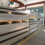 2A12無縫鋁管/1060鋁棒生產銷售