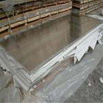 1060铝盘管/6061厚铝板报价