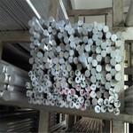 6061厚壁鋁方管/5083鋁管多少錢