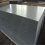 铝镁合金板/6061铝排管批发价