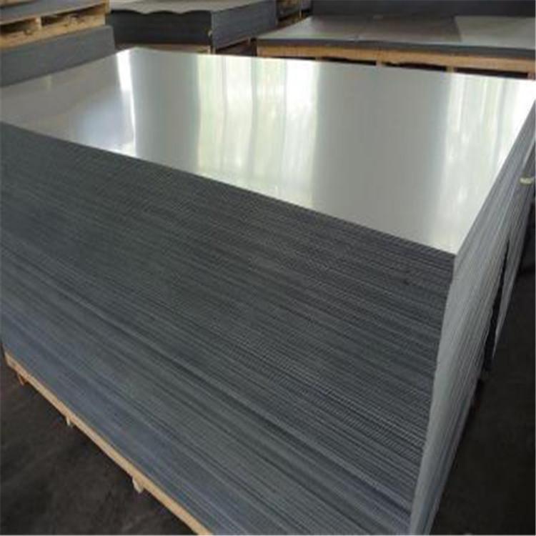 6063厚壁鋁管/7075T651鋁板廠家直供
