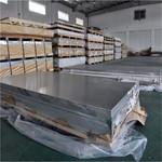 擠壓鋁管/2A12無縫鋁管可以零切