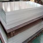 6061厚铝板/薄壁铝管规格齐全