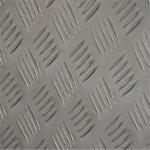 6063槽鋁/6063精密鋁管規格多