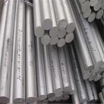 5754鋁合金板/6061鋁棒生產銷售