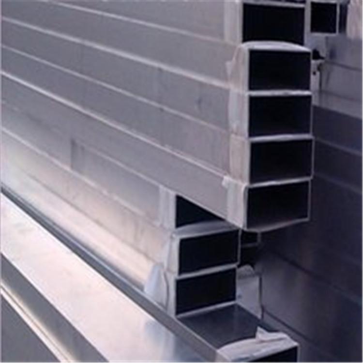 5052鋁鎂合金板/7075鋁板價格