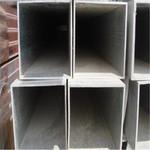 6061鋁板/6061鋁方通表面光亮