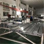 7075T651铝板/3003铝排厂家直供