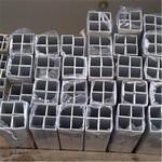 1060軋花鋁板/精密鋁管價格便宜