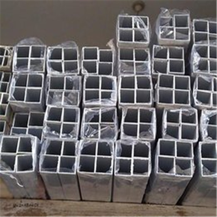 7075鋁合金管/精密鋁管可以零切