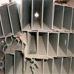 5052铝镁合金板/3003防锈铝板报价