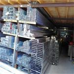 抛光铝管/1060保温铝板品质保证