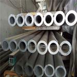 無縫鍛造鋁管/擠壓鋁管零切