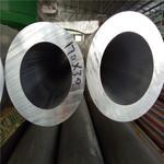 小口径铝管/挤压铝管表面光亮