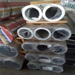 1060鋁管/厚壁鋁管價格便宜