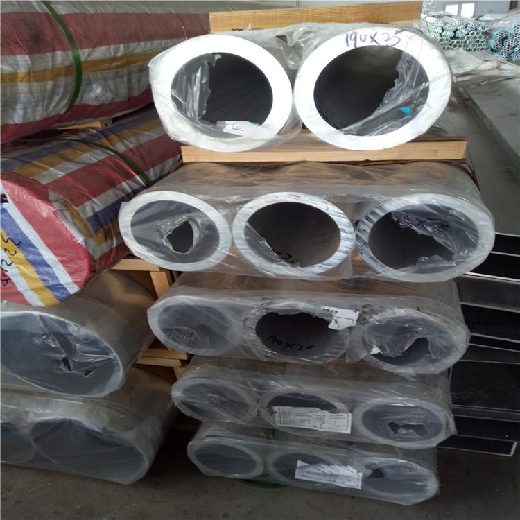 7075T651鋁板/1060花紋鋁板化學成分