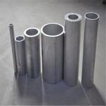 遵义/6061段铝管/保证质量/6061铝板