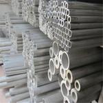 5052铝棒/6061厚壁铝方管零切