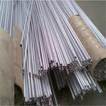 5052防锈铝板/铝合金管多少钱一公斤