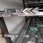 球扁鋁價格實惠/工字鋁