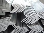 6061球扁鋁銷售/鋁槽