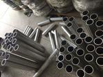 1060鋁管生產廠家/光亮鋁管