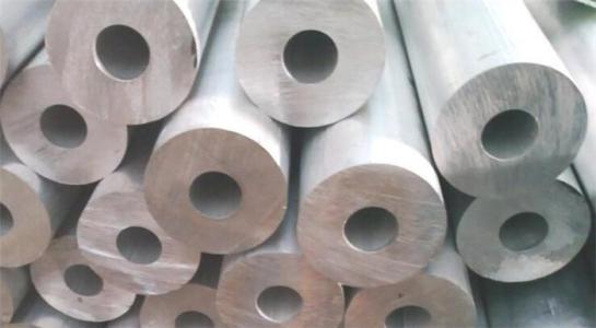 1060鋁管報價/非標鋁管