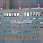 公司供应操作电控系统