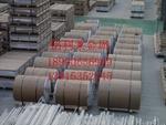 深衝鋁板每噸價格