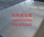 供应8011和3102瓶盖料13820136776