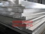 氟碳喷涂铝板;氧化铝板;聚酯漆花纹铝板