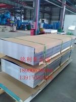环保6061厚壁铝管、小口径铝管库存