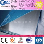 0.8厚保温铝板价格18900636969