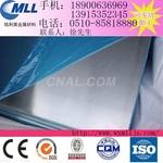 拉丝铝板生产厂家;