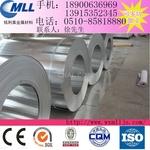 0.3个厚保温铝板现货价格18900636969
