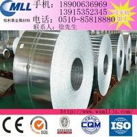 拉絲鋁板廠家價格