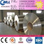 A5052-H14环保铝带分条,3003软态超薄铝卷现货