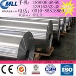 桔皮保温铝板,规格0.5~0.7