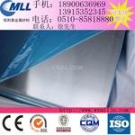 模具铝板;保温铝卷价格