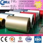 0.4mm铝板一公斤的价格